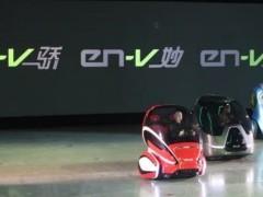 试驾EN-V 通用也要造低速电动车?