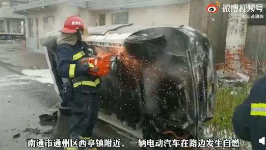 南通通州区一辆电动汽车在路边突然自燃