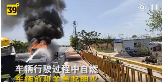 新能源车行驶过程中起火现场浓烟滚滚