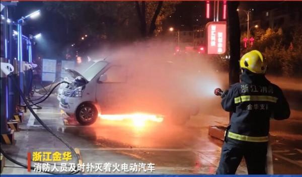 速度!手机提示汽车充电异常时消防员已在现场灭火